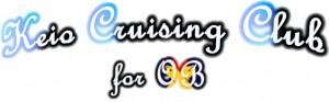 cropped-KCC-logo.jpg